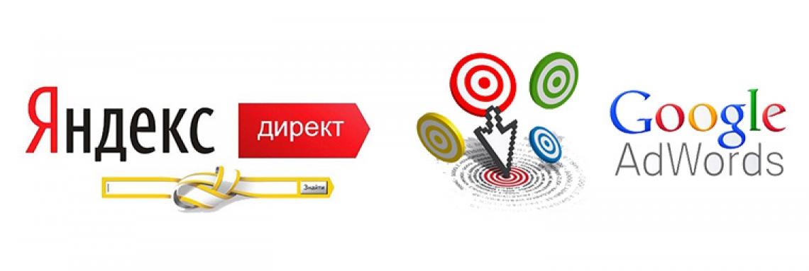 Конкуренты в контекстной рекламе